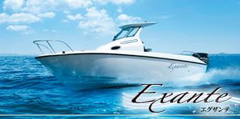 フィッシングボート EXANTE-エグザンテ
