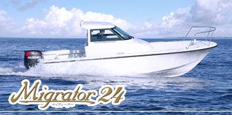 フィッシングボート Migrator24-マイグレーター24