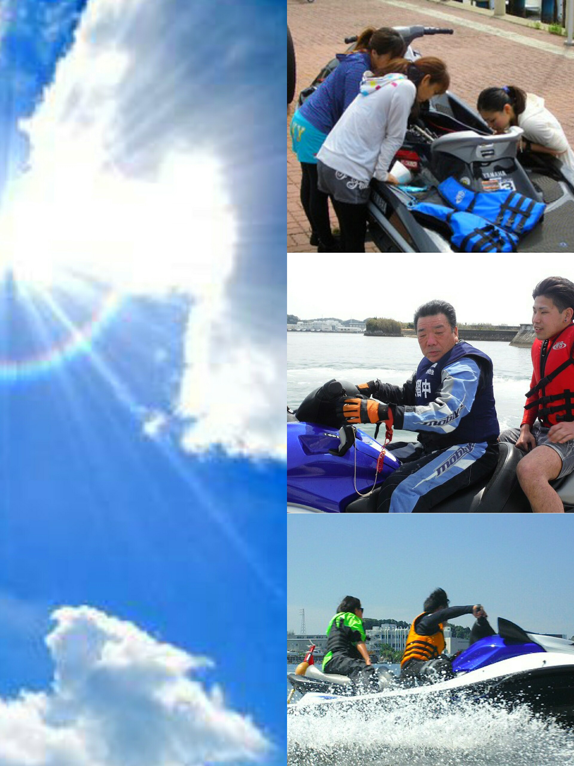 http://www.suzukimarine.co.jp/license/blog/2018/01/24/img/_20180124_153011.JPG