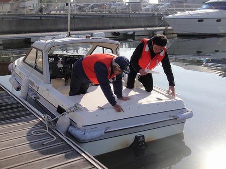 ボート免許取得.jpg