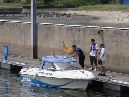 国家試験 ボート