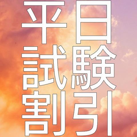 PicsArt_09-01-02.48.32.jpg