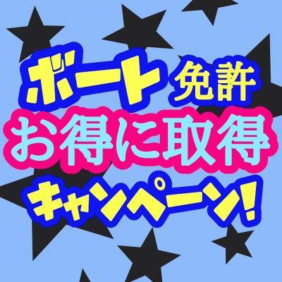 IMG_0637.jpgのサムネイル画像