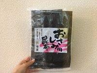 osashimi.jpg