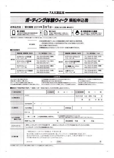 HE-8S_0001.jpg