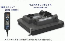 HE-773BB.jpg