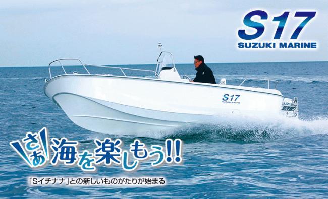 SSS17.jpg