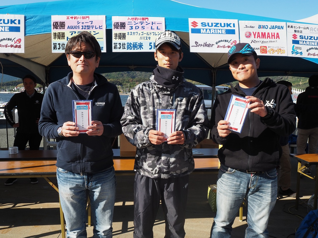 http://www.suzukimarine.co.jp/marina/hamanako/blog/img/%E3%82%AA%E3%83%AA%E3%83%B3%E3%83%91%E3%82%B9%20238.jpg