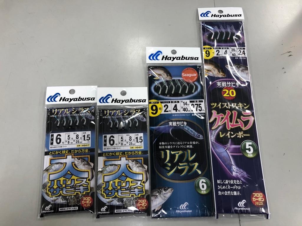 http://www.suzukimarine.co.jp/marina/hamanako/blog/img/IMG_9304.jpg