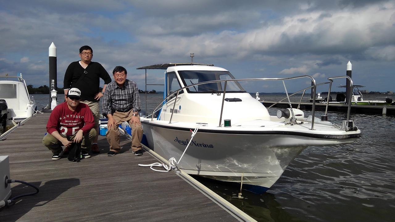https://www.suzukimarine.co.jp/marina/hamanako/blog/img/KIMG0015.jpg