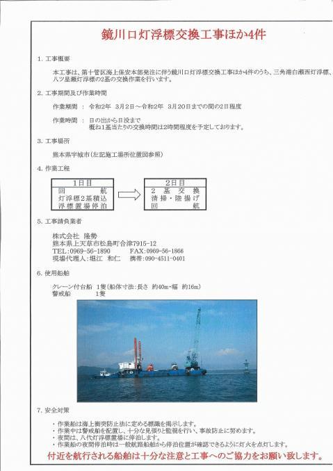 浮標1.jpg