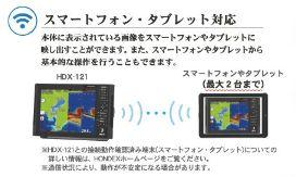 HDX121.jpgのサムネイル画像