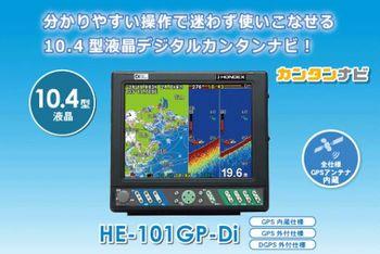 HONDEX101.jpg