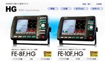 fusoFE8FHG10FHG.jpgのサムネイル画像