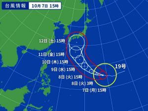 台風19号jpg.jpg