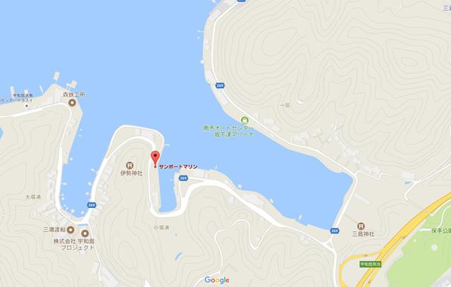 【愛媛県】伊予エンジンサービス 体験試乗会開催のお知らせ