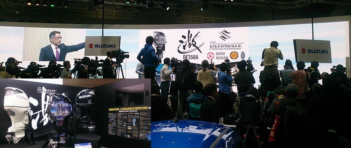 http://www.suzukimarine.co.jp/news/2017/10/27/img/image_1027.jpg