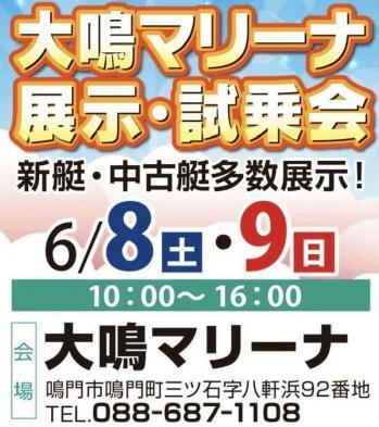 ダイメイ0531-1.jpg