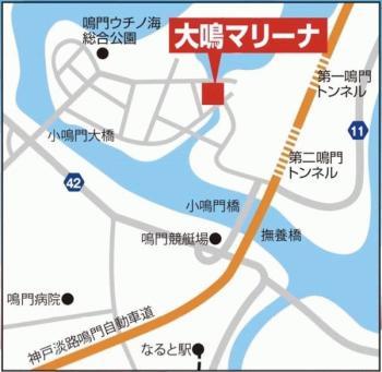 ダイメイ0531-2.jpg
