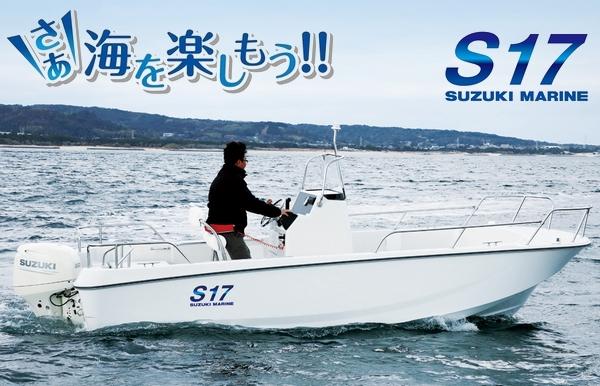 S17_image1.jpg