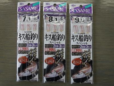 https://www.suzukimarine.co.jp/rental/blog/2019/09/23/img/DSCF0478.jpg