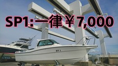 16-12-01-16-34-17-929_deco.jpgのサムネイル画像
