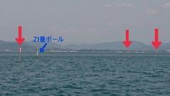 中央21-1.jpg