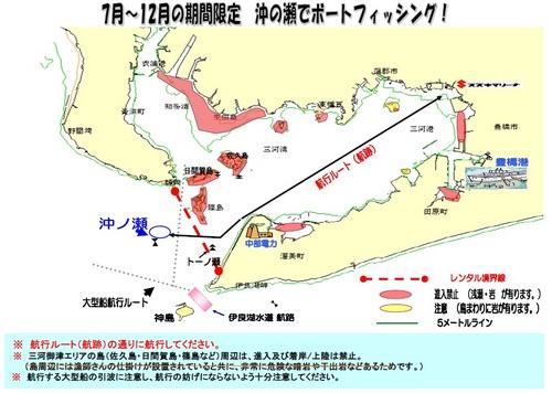航行区域三河.jpg