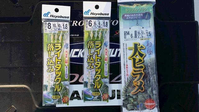 http://www.suzukimarine.co.jp/rental/blog/img/20161209_143447.jpg