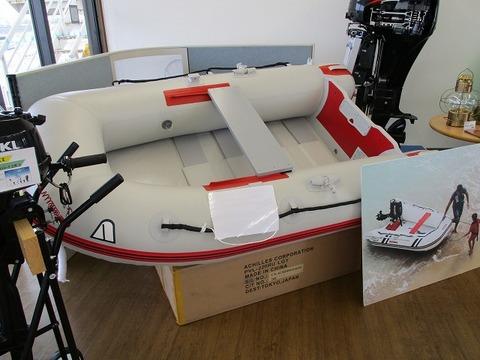 アキレス PVL-220RU